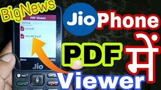 BigNews : Read Document,Pdf, Files In Jiophone,Send pdf files in jiophone🔥