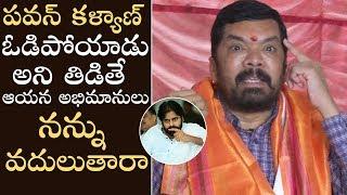 Posani Krishna Murali Comments On Janasena Failure   AP Election Results 2019   Manastars