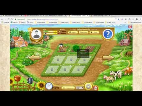 Онлайн Фермер это игра с выводом реальных денег