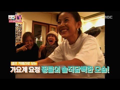 [Happy Time 해피타임] 'god & Fin.K.L' Self Camera '원조 아이돌' god & 핑클의 솔직담백 셀프 카메라! 20151108