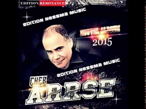 music mp3 gratuit cheb arres