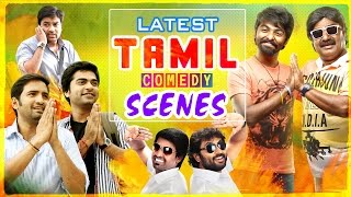 Latest Tamil Movie Comedy Scenes | 2015 | Santhanam | Soori | VTV Ganesh | Simbu