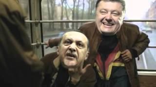 Порошенко и Эрдоган в Москве