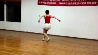 美麗的娜魯灣-北昌舞蹈班楊老師示範
