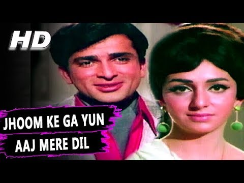 Jhoom Ke Ga Yun Aaj Mere Dil | Mohammed Rafi | Patanga 1971 Songs | Shashi Kapoor
