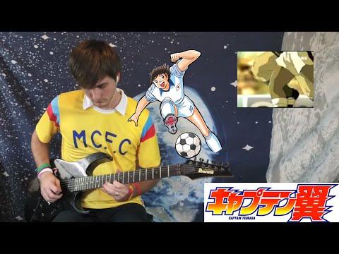 Captain Tsubasa Guitar - Borja Sandrik