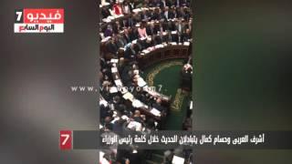 بالفيديو.. أشرف العربى وحسام كمال يتبادلان الحديث خلال كلمة رئيس الوزراء