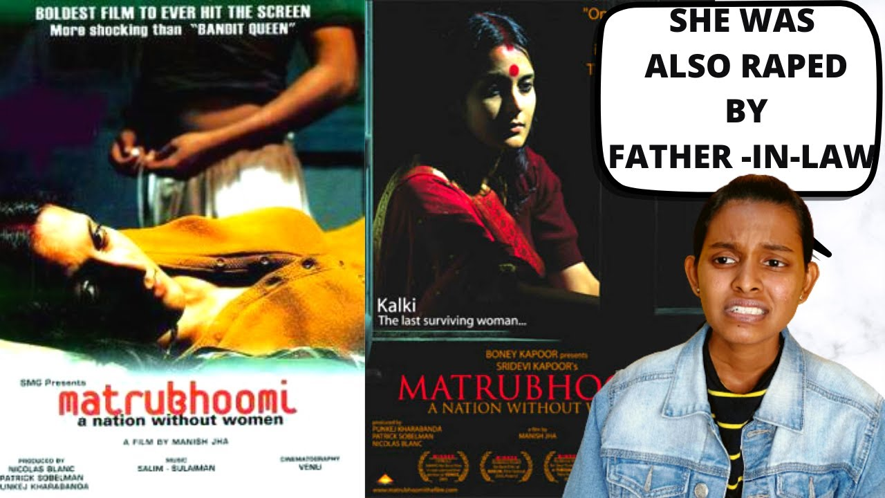 Download MATRUBHOOMI (2003) - Movie Review    A nation without women    POPCORN TIME    #youtube