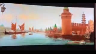 Черновик трейлер 2018
