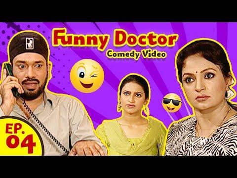 Funny Doctor ( Web Series ) - Episode 04  - Gurpreet Ghuggi