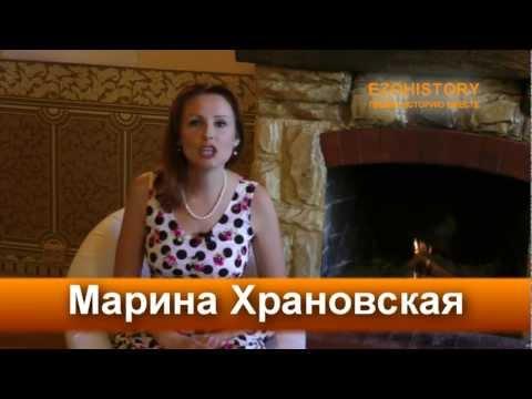 """Марина Храновская """"Как вернуть влечение к мужу"""""""