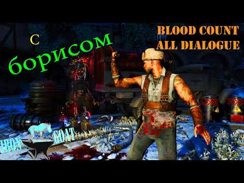 Zombie Army 4: Dead War - Blood Count All Dialogue  - Boris |