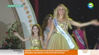 видео: Как прошел конкурс «Миссис Россия-Вселенная». Эфир от 07.06.17