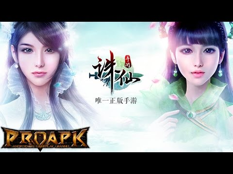 Jade Dynasty Mobile Gameplay (CN) IOS / Android