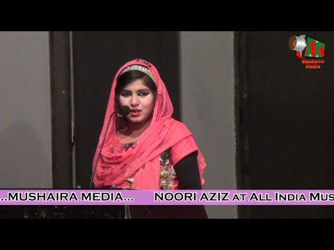 Noori Aziz - 2, Solapur Mushaira [HD], Org. Mr. MATEEN KAMLE, 04/01/2016, MUSHAIRA MEDIA