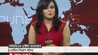 Jamuna Television News Presenters
