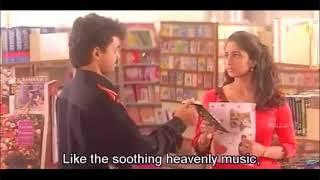 Touching BGM Ringtone from Aniyathy Pravu
