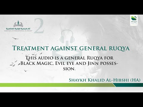 "Nazar, Jinn or Black Magic Self Treatment with ""THE HOLY QURAN""Y | 2"