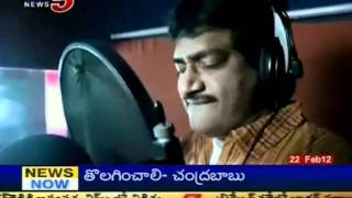 Ghazal Srinivas Satirical Song on Telugu Language (TV5)