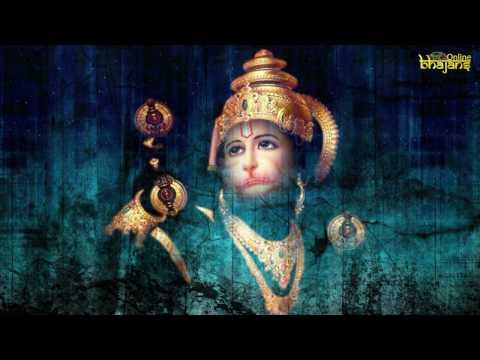 Hanuman Mantra | 108 Times Om Hanumante Namah | Hanuman Bhajan | Hanuman Chalisa by OnlineBhajans
