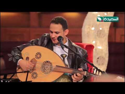 ما بالهم عذبوني | جميلة سعد و محمد النعامي | بيت الفن | قناة السعيدة
