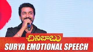 Surya Emotional Speech @Chinna Babu Audio Launch  || Karthi || Surya