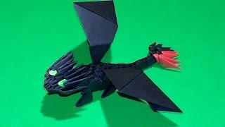 Как сделать дракона Ночную фурию (Беззубика) модульное оригами для начинающих