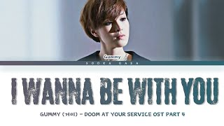 Download Gummy (거미) - 'I Wanna Be With You' (Doom at Your Service OST Part 4) Lyrics (Han/Rom/Eng)