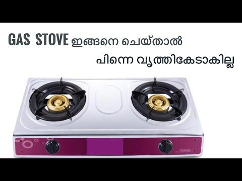ഗ്യാസ് stove വൃത്തികേടാകാതിരിക്കാൻ ഇതൊക്കെ ചെയ്യാം | gas stove cleaning and tips