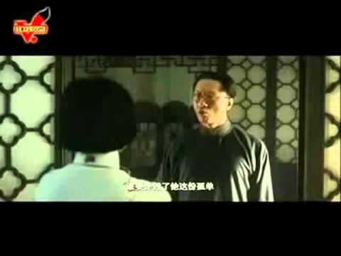 Mei Lanfang - Trailer