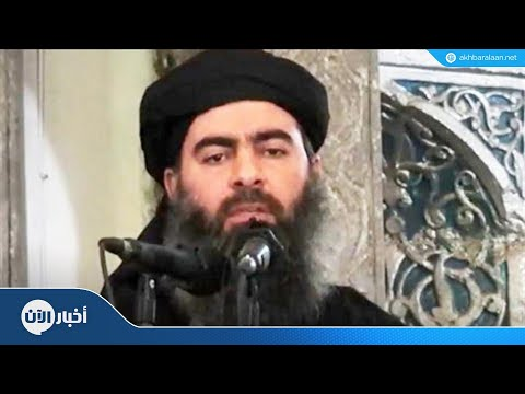 معلومات جديدة عن مصير البغدادي  - نشر قبل 2 ساعة