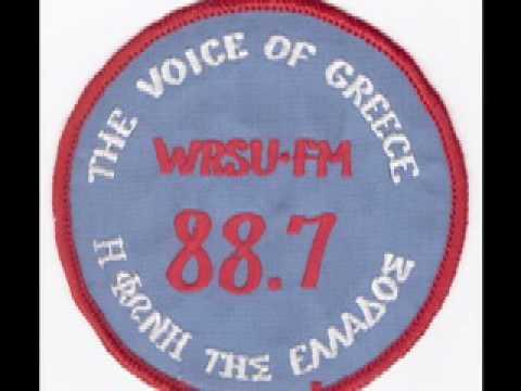Athens Report  - Voice of Greece (WRSU-FM) - 03aug1974