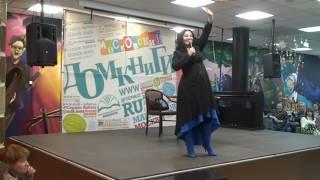 Фатима Хадуева в Московском Доме Книги. Часть 2.