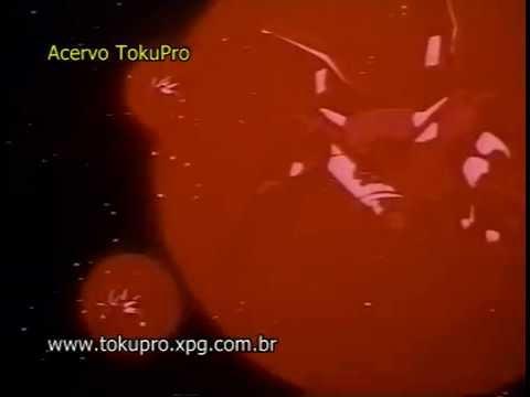 Detonator Orgum Intro - Tema de Abertura do U S Manga Corps do Brasil na Rede Manchete