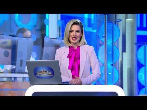 Жилищная лотерея 04.08.19 тираж №349 от Столото