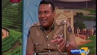 Ayubowan Suba Dawasak 2019-02-28 | Rupavahini Thumbnail
