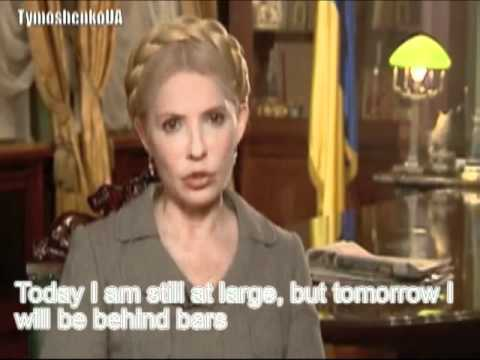 Speech of the arrested leader Ukrainian opposition Yulia Tymoshenko