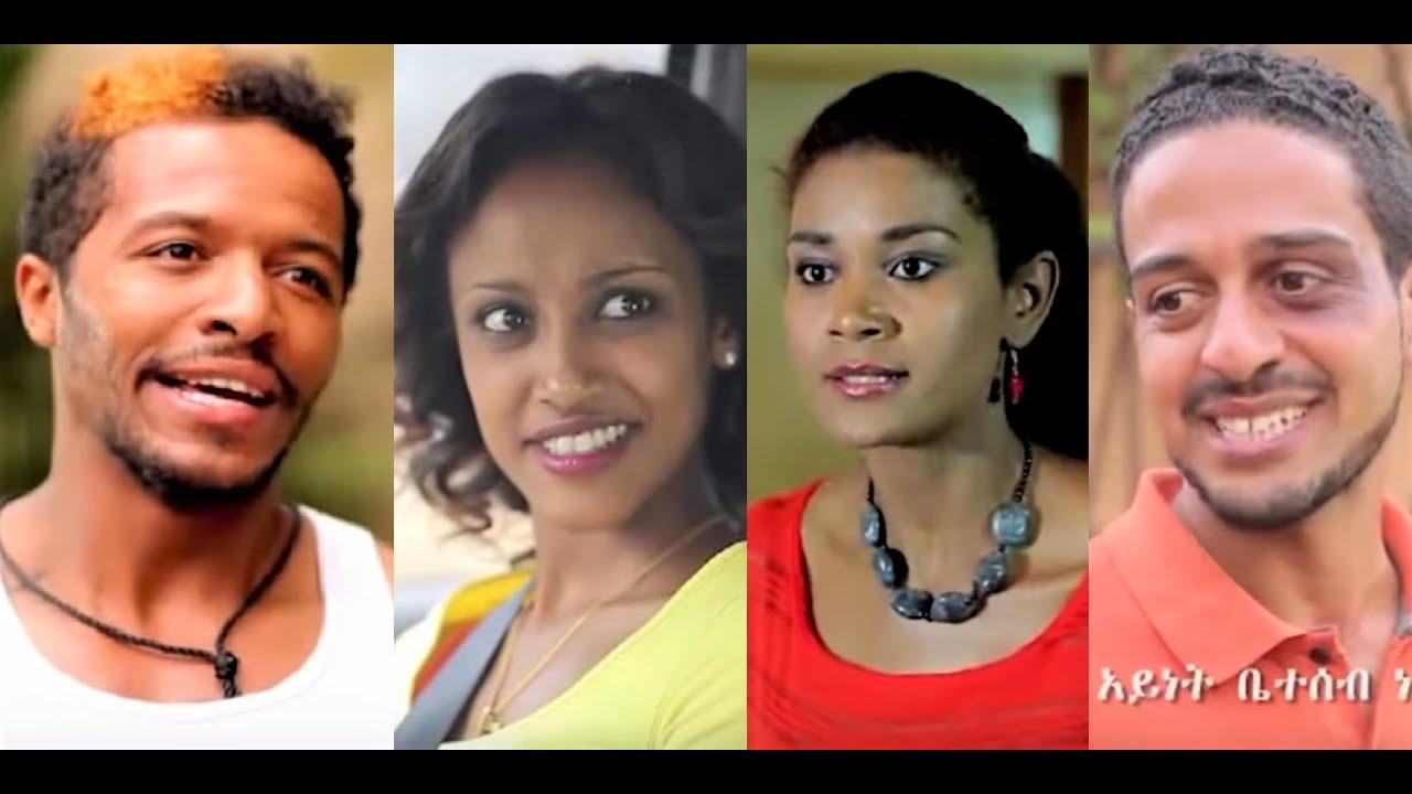 Download ሄኖክ ወንድሙ፣ ቃልኪዳን ታምሩ፣ የትናየት ታምራት Ethiopian film 2019