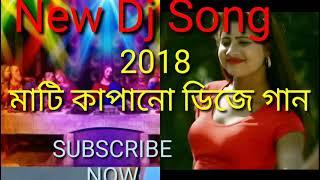 2018 new song Dj RipoN