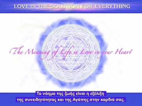 Repeat Part 12 - Pleiadian Alaje - Spiritual Wisdom