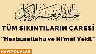 """Gambar cover TÜM SIKINTILARIN ÇARESİ """"Hasbunallahu ve Ni'mel Vekil""""   Kayıp Dualar"""