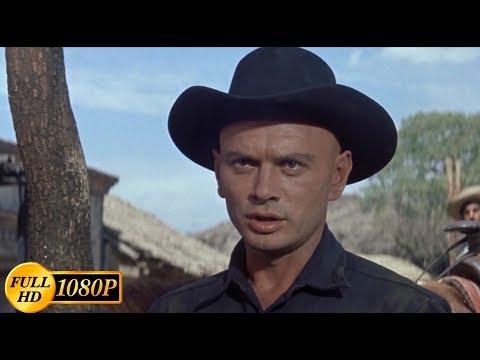 Добро пожаловать в деревню. Великолепная семерка (1960).