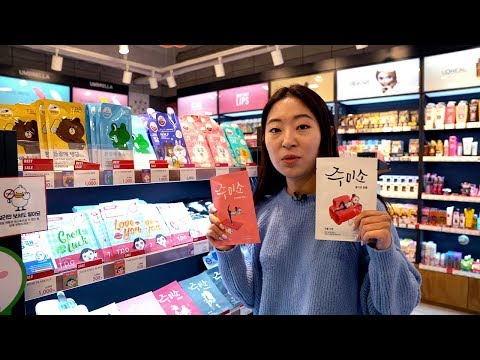 Where to Buy Cute Things in Korea! Artbox Myeongdong