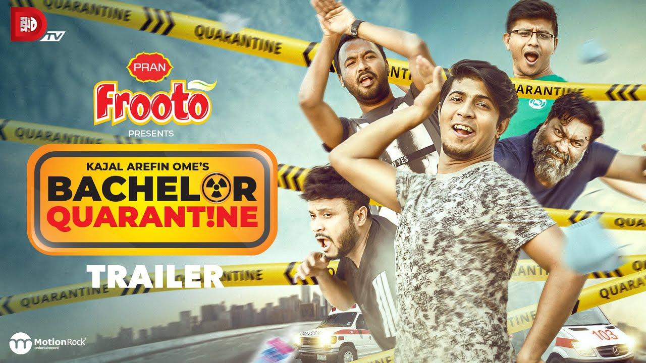 TRAILER | Bachelor Quarantine | Kajal Arefin Ome | Eid Natok 2020 | Dhruba Tv Drama