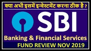 SBI Banking & Financial Services Fund Review For Nov 2019 | Best Banking Fund 2019 !