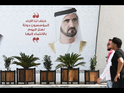 محمد بن راشد يعلن إطلاق وزارة اللامستحيل  - نشر قبل 2 ساعة