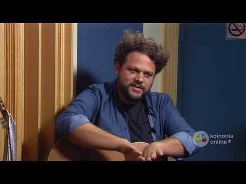 Meia Hora 97 - Marcos Almeida