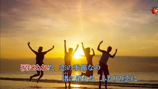 真赤な太陽 (カラオケ) 美空ひばり