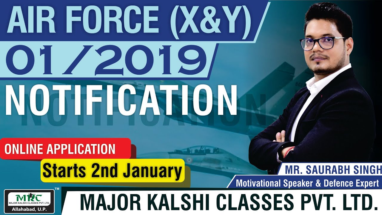 AirForce X Y Group Exam 01/2019 Notification