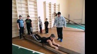 Відкритий урок фізичної культури у 5 класі (Баштовий О.М.)